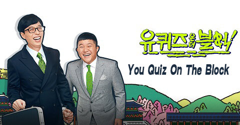 190416 You Quiz On The Block2 中字