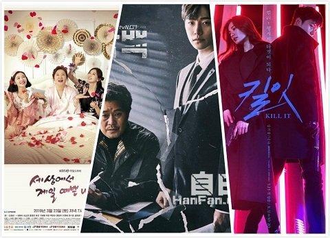 2019年4月28日韩剧收视率