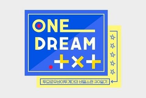 ONE DREAM.TXT