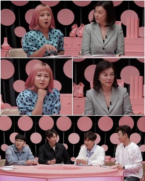 崔华静朴娜勑继续主持《恋爱的滋味》第2季