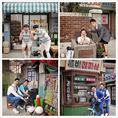 JTBC新综艺《最佳搭档》