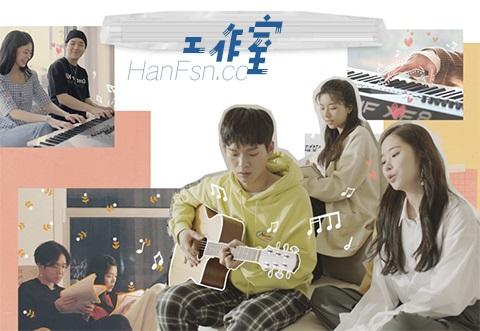 tvN新综艺《工作室》