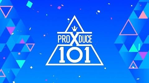 ProduceX101 遭剧透,节目组将走法律途径应对