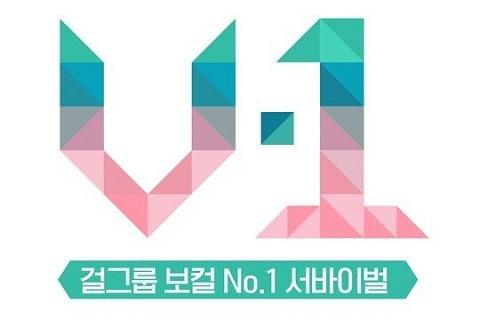 tvN製作女團主唱競賽節目《V-1》