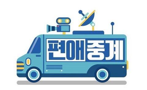 MBC新综艺《偏爱转播》