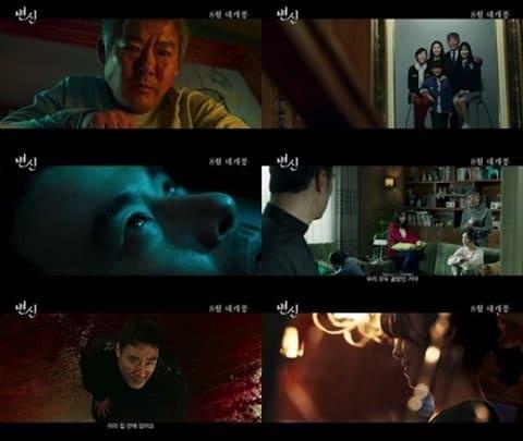 成东镒裴晟祐主演电影《变身》