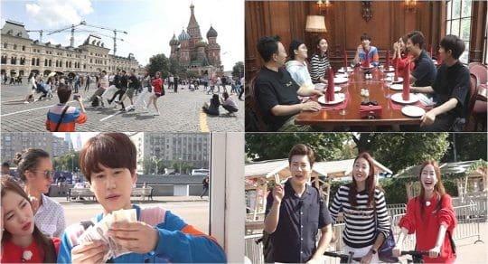 tvN综艺《更心酸旅行 / 穷游2》