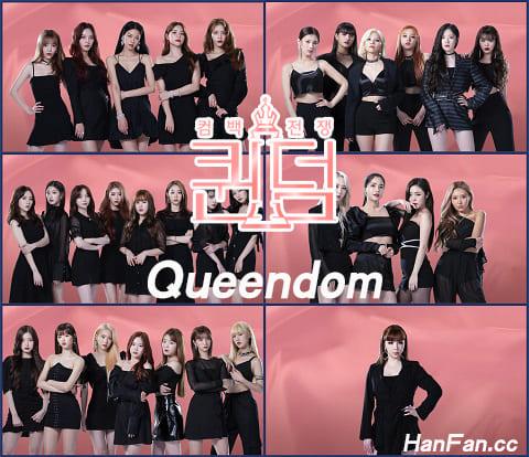 Mnet《Queendom》