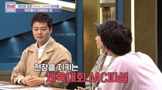 韩国节目《TMI News》