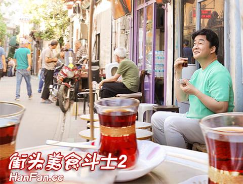 街頭大胃王/街頭美食斗士2