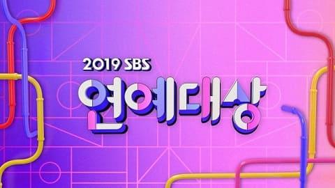 2019SBS演艺大赏