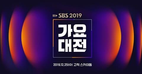 2019SBS歌谣大战