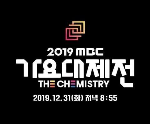 2019 MBC歌谣大祭典