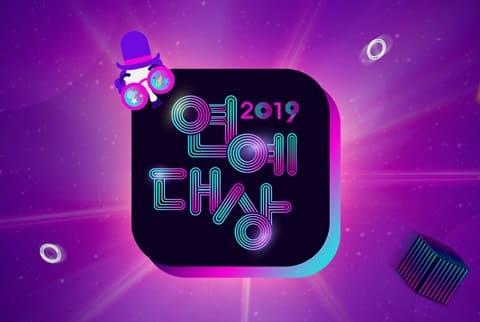 2019KBS演艺大赏