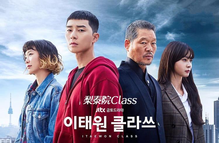 韩剧《梨泰院Class》