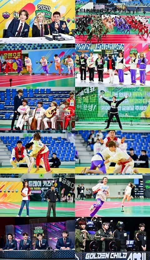 2020春节偶像运动会