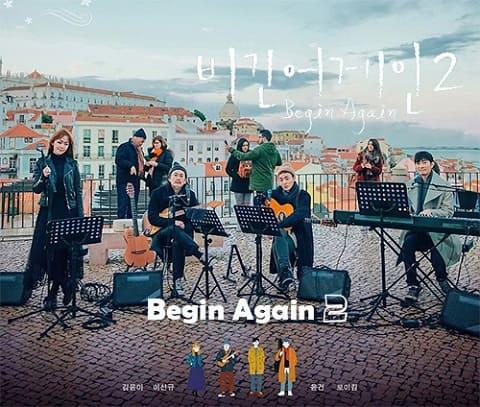 Begin Again2