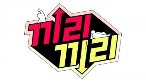 MBC新综艺《物以类聚》