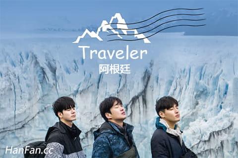 Traveler-阿根廷