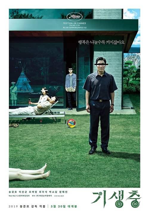 韩国电影《寄生虫》