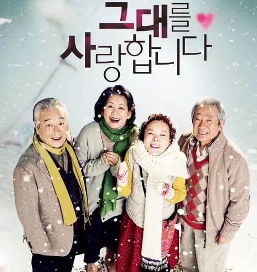 韓國電影《我愛你 Late Blossom》1080P中字下載