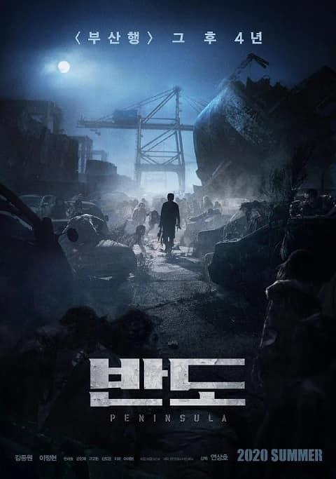 韩国电影《釜山行2:半岛》