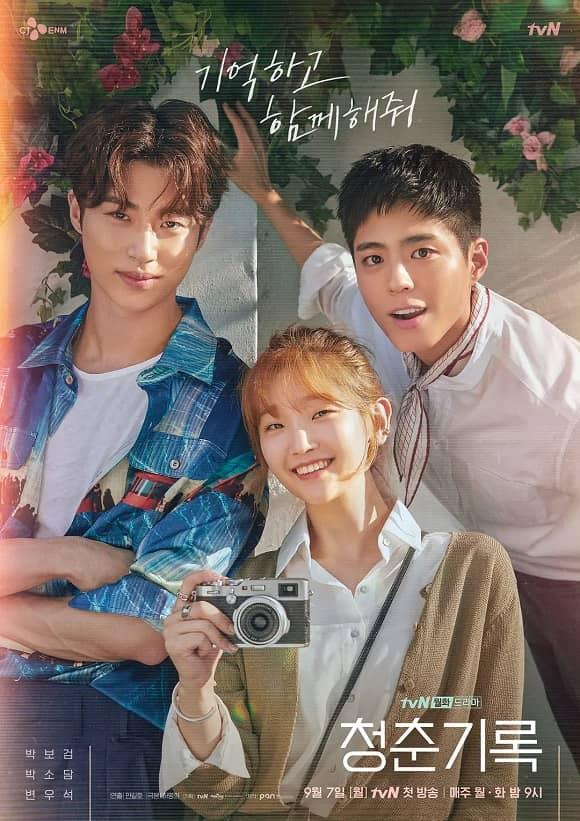 韩剧《青春记录》