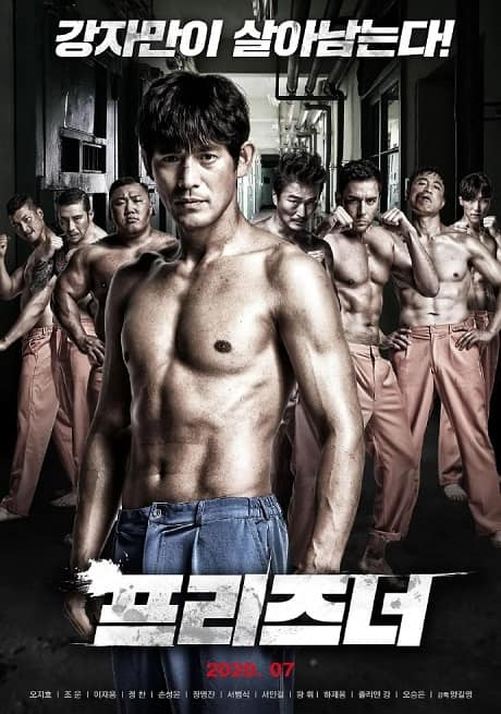 韩国电影《囚犯》