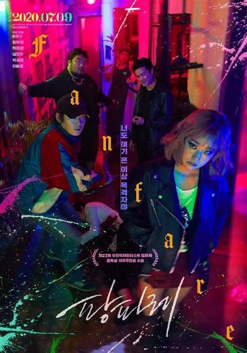 韩国电影《开场号》1080P中字下载