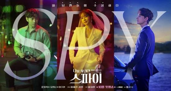韩剧《爱我的间谍》