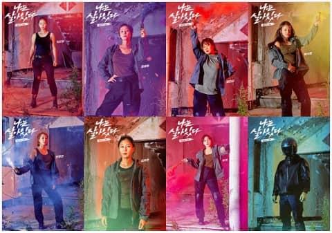 tvN新综艺《我还活着》