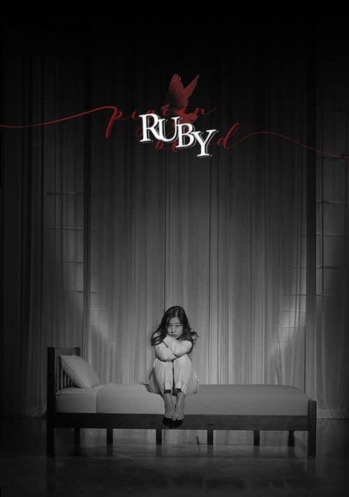 韩国电影《Ruby》