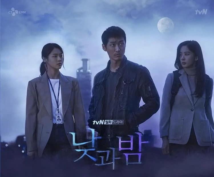韩剧《昼与夜》