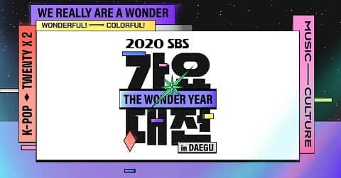 SBS歌谣大战in大邱