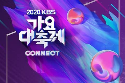 2020KBS歌谣大祭典