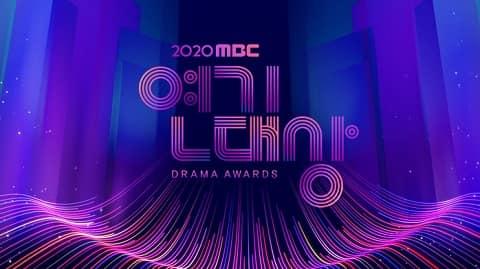 2020MBC演技大赏