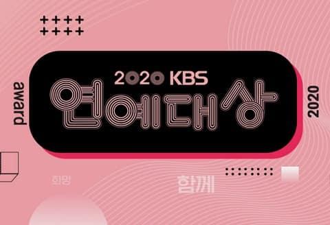 2020KBS演艺大赏