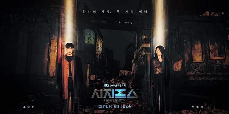 2021韓劇《西西弗斯:神話》中字下載 [更新至/第2集]