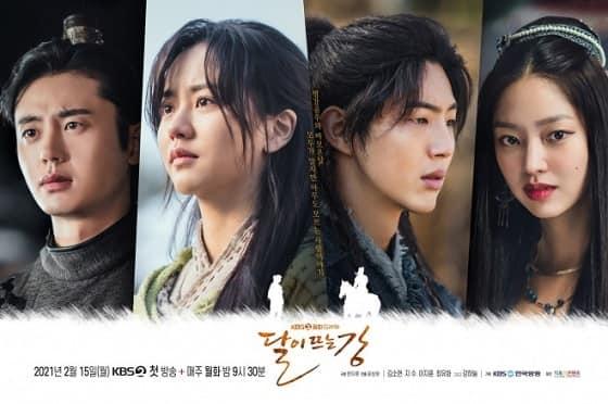 韓劇《月升之江》