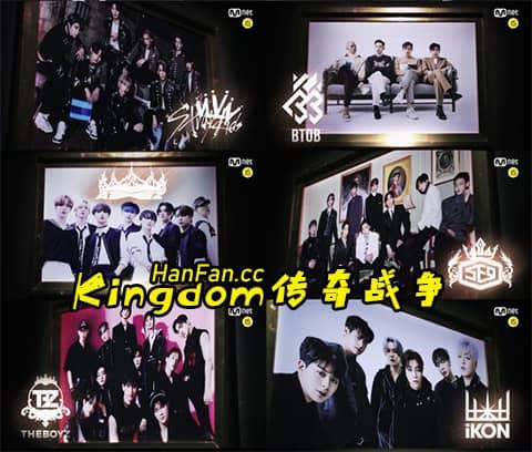 Kingdom:传奇战争