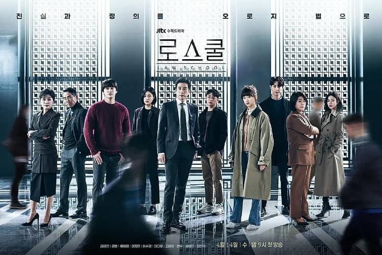 韩剧《至上之法》