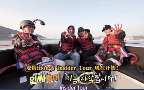 Insder Tour2 E11 百度云 网盘 中字