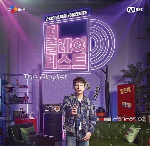 210909 The Playlist E10 百度云 网盘 中字