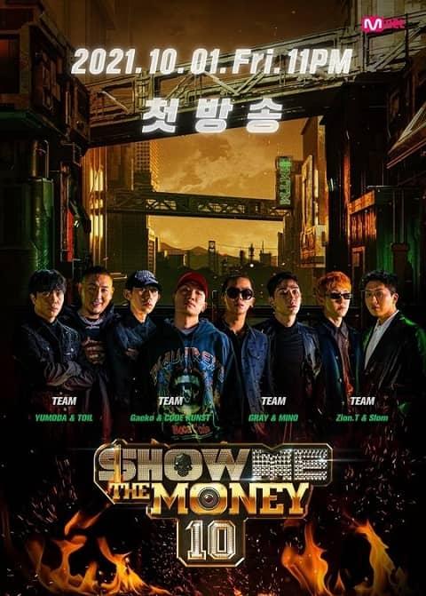 「Show Me The Money 10」颁布海报 10月1日首播